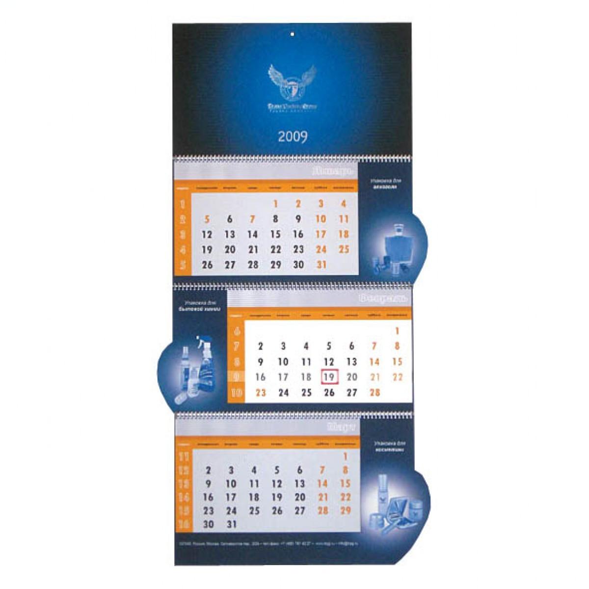 квартальный календарь с верхним постером что